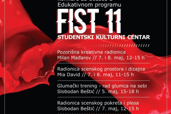 FIST 11: edukativni program // Educational program