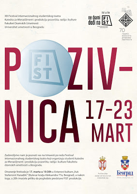 FIST 13: pozivnica // Invitation