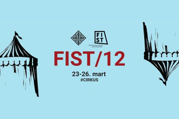 FIST 12