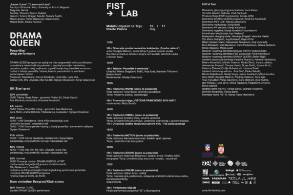 FIST 14: prateći program // FIST 14: Side program